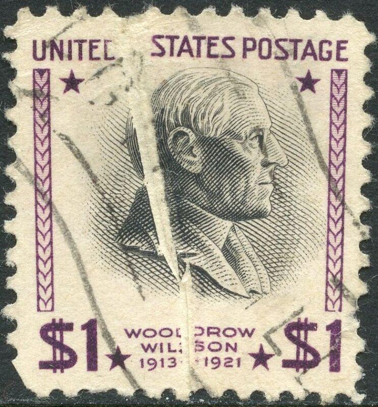 "#832 Var. ""woodrow Wilson"" Used With  Pre-print Fold Error Bn9598"