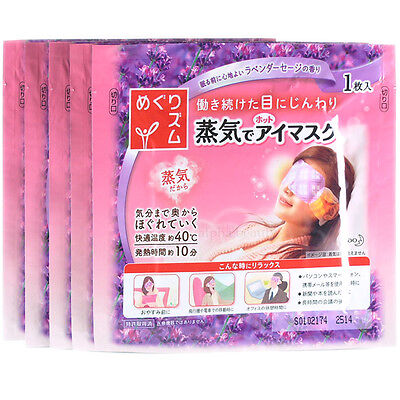 Kao Japan MegRhythm Steam Warming Eye Mask (5 pads) Bulk - Eye Mask Bulk