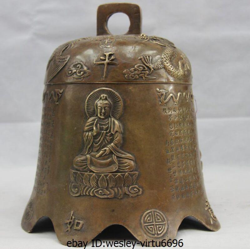 China Fane Buddhism Bronze Copper Dragon Phoenix Kwan-yin Sakyamuni Buddha Bell