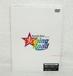 Kato-Kazuki-Special-Live-GIG-2009-Shining-Road-Taiwan-Ltd-2-DVD-20P-booklet