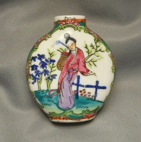 Chinese Porcelain Snuff Bottle - Hand Painted Ladies in Landscape - no Top/Spoon