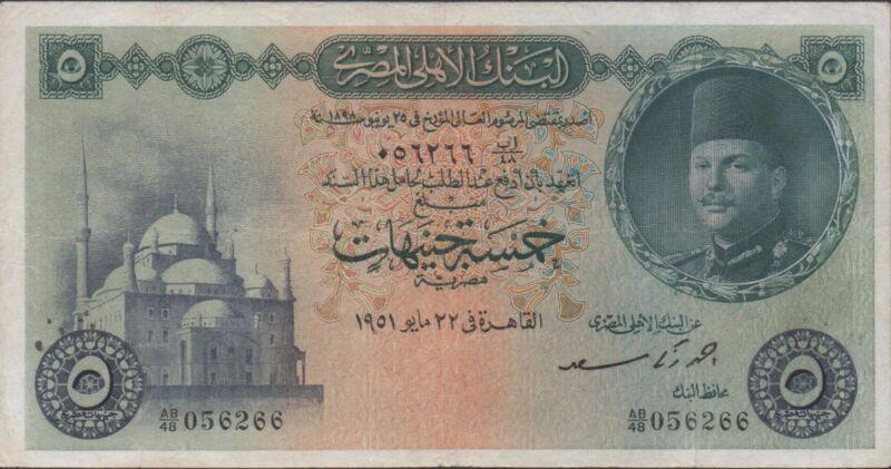 Egypt  5 Pounds  22.5.1951  P 25b  Prefix AB/48  Kg. Faruk  Circulated Banknote