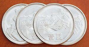 China 1981  Great Wall Yuan  KM-18 BU Coin Details & Luster