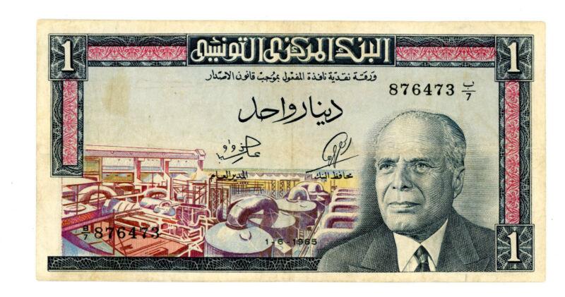Tunisia … P-63 … 1 Dinar … 1965 … *F+*