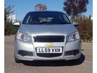 Priced for a quick sale in good condition Chevrolet Aveo LS, 1.2 only 83000 miles, 12 months MOT