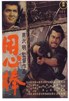 YOJIMBO Movie MINI Promo POSTER Japanese Toshiro Mifune Eijiro Tono Isuzu Yamada