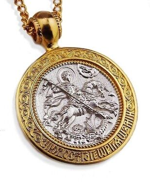 Fine Jewelry Gold 925 Silver Orthodox Icon Saint St George Medal Pendant w Chain (Gold Saint George Medal)