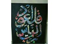 Islamic paintings for sale