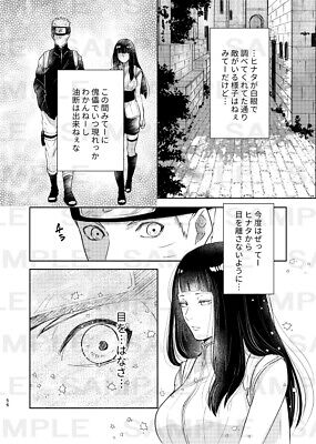 carbonate A5 20pages soda Naniwonaseba NARUTO doujinshi Naruto X Hinata