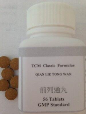 Tong Wan (2 x Qian Lie Tong Wan Kang Pian, ProsteEase,  Prostatitis Enlarged Prostate )