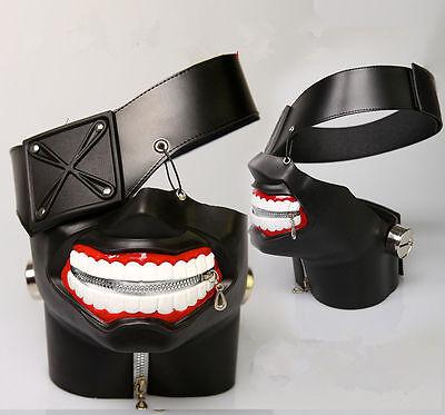 US SHIP! Cosplay Ken Kaneki Solid Tokyo Ghouls Mask  Costume Props Party Gift - Ghoul Mask