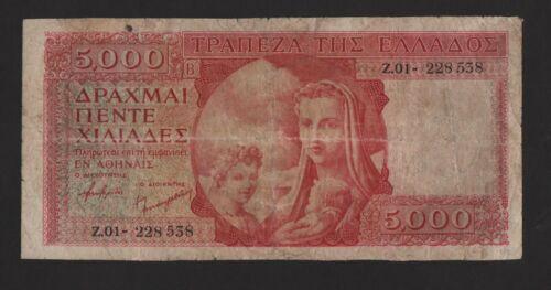 GREECE 5000 DRACHMAS 4-4-1945 RRR