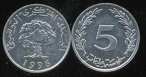 TUNISIE-5-millim-1996-SPL
