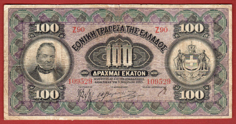 GEORGIOS STAVROS NATIONAL  BANK OF GREECE GREEK 100 DRACHMA 1913 RARE NOTE !!!