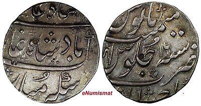 India-Independent Kingdoms MARATHA CONFEDERACY Silver 118x//16 Rupee AU KM# 251