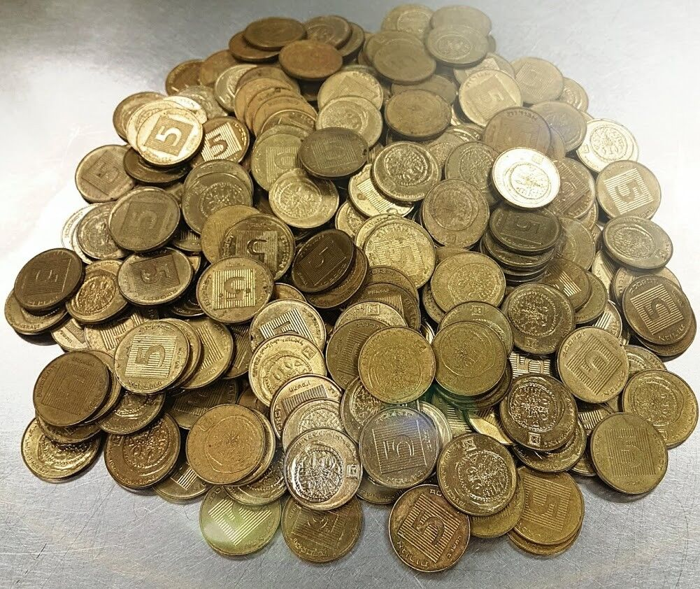 Lot of 30 Coins 5 Agora Old Israeli RARE Coin Collection Israel Ancient