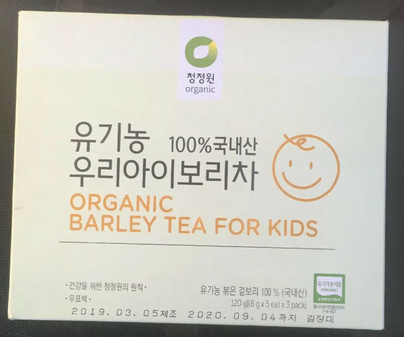 CJW Organic Baby Barley Tea For Baby Kids - 15 Tea Bags Korea
