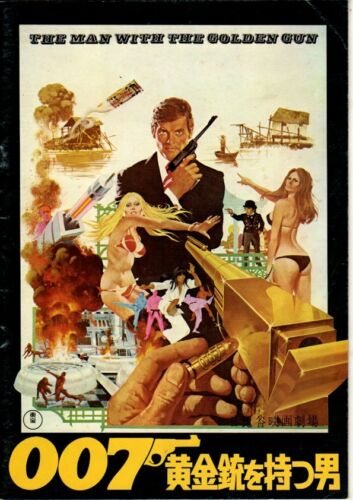 007 THE MAN WITH THE GOLDEN GUN Japanese Souvenir Program 1974, Roger Moore