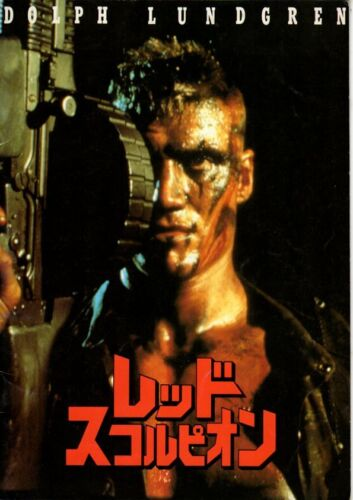 RED SCORPION Japanese Souvenir Program 1989, Dolph Lundgren