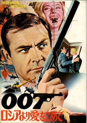 007 FROM RUSSIA WITH LOVE Japanese Souvenir Program 1972,  Sean Connery