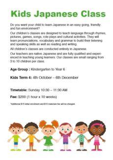 Kids Japanese Language Class Melbourne CBD Melbourne City Preview
