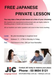 One free Japanese private lesson Melbourne CBD Melbourne City Preview