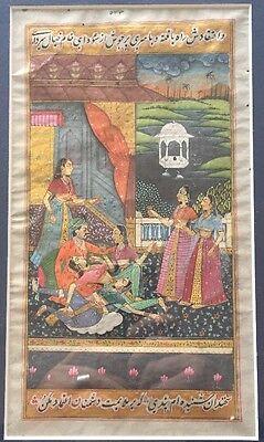 schönes,altes Bild Haremsdamen Indien Miniature India