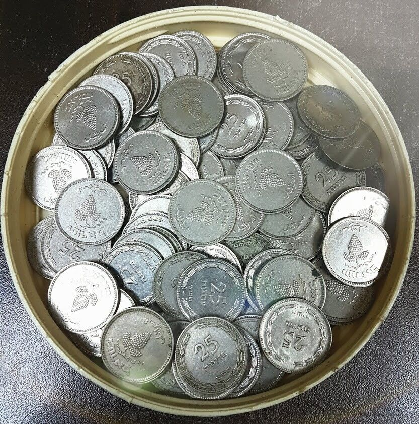 Lot of 90 Coins ! 50 Pruta Old Israeli RARE Coin 1949 Money Collection Israel
