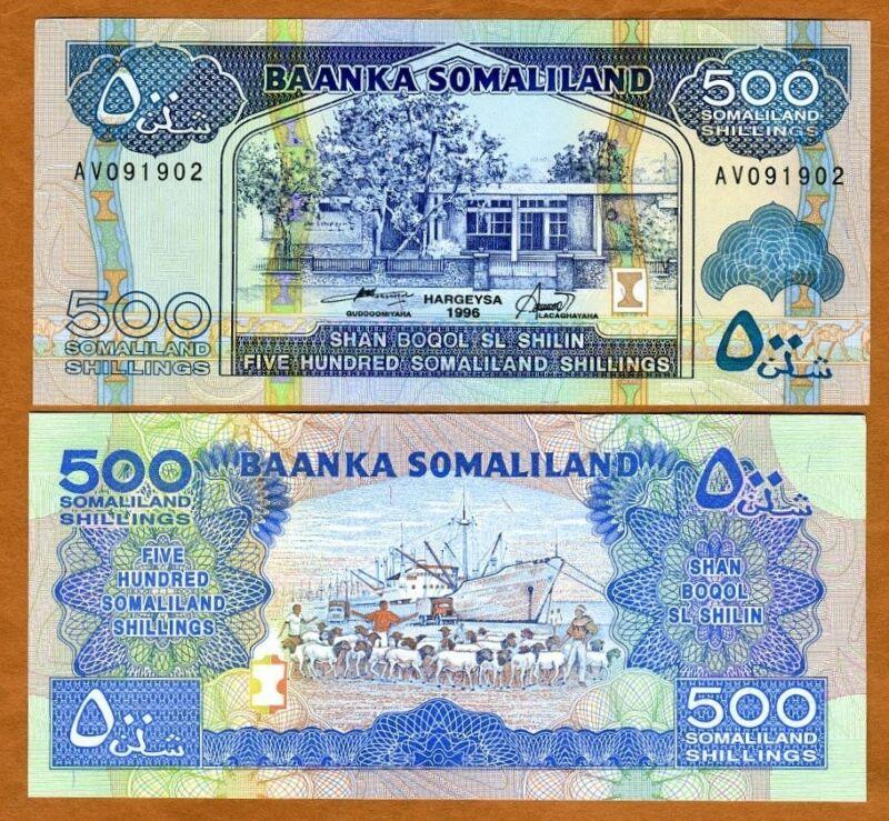 Somaliland, 500 shillings, 1996, P-6 (6b), UNC