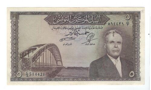 Tunisia - Five (5) Dinars