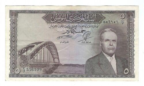 Tunisia - Five (5) Dinars, 1960