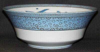 """Andrea by Sadek Made In Japan 9 1/8"""" Bowl Blue Birds Gold Greek Key Number 9311"""