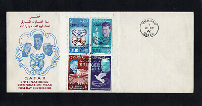 QATAR - قطر - FDC - 1966 - CO-OPERATION YEAR - FIRST DAY COVER - UMM SAID CDS