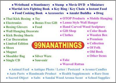 99NANATHINGS