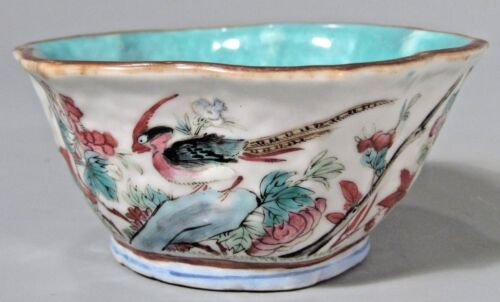 China Chinese Pentagon Porcelain Bowl Phoenix Avian Decor Tongzhi Reign 19th c.