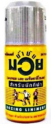 AUTHENTIC NAMMAN MUAY THAI BOXING OIL LINIMENT MUSCLE PAIN RELIEF 60 cc