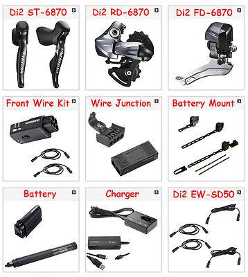 New 2017 Shimano Ultegra 6870 Di2 Electronic 2 x 11s Upgrade Group Groupset Kit