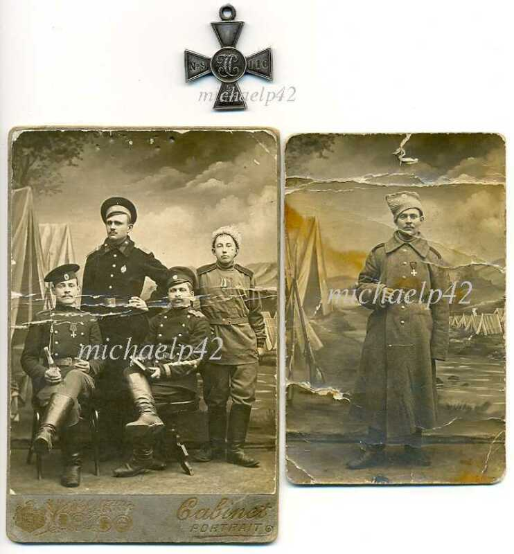 "Russian Imp WWI St George Silver Cross IV Class #9110 ""PEREREZKA"" + Photos RARE"