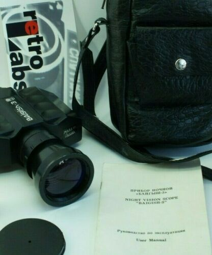 Full set! Baigish 3 Russian Night Vision Monocular with case & manual & atestat