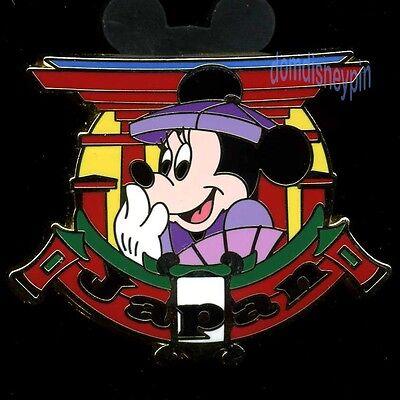 Disney Pin Epcot World Showcase - Minnie in Japan!
