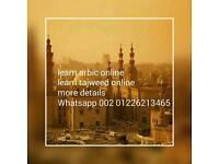 Tajweed &Arabic & Islamic Studies