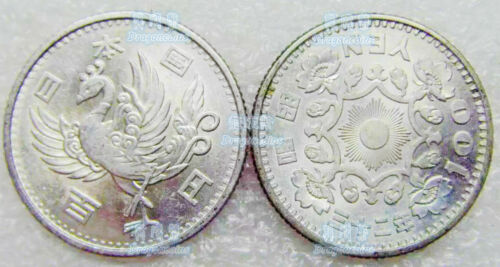 Japan 100 Yen 1957-1958 Showa Phoenix 4.8g 23mm silver coin AU-UNC
