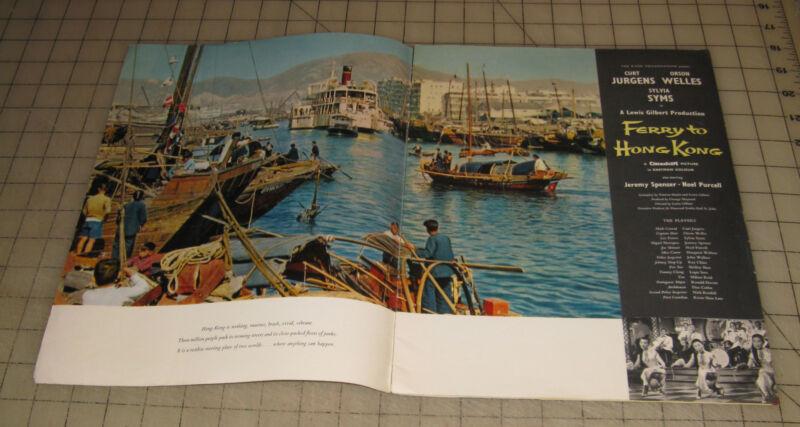 1959 FERRY TO HONG KONG Press Kit Brochure The Rank Organisation Orson Welles
