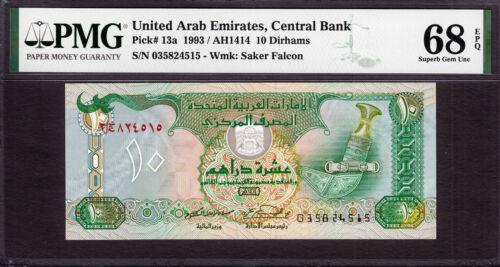 United Arab Emirates 10 Dirhams 1993 Pick-13a SUPERB GEM UNC PMG 68 EPQ TOP POP