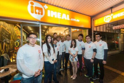 iMeal - Online Food Ordering & Delivery Service Seeking Partners Sydney City Inner Sydney Preview