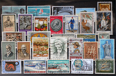 Greece-Lot stamps (ST416)