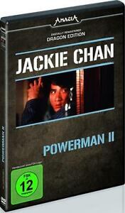 Jackie Chan - Powerman II (Dragon Edition)