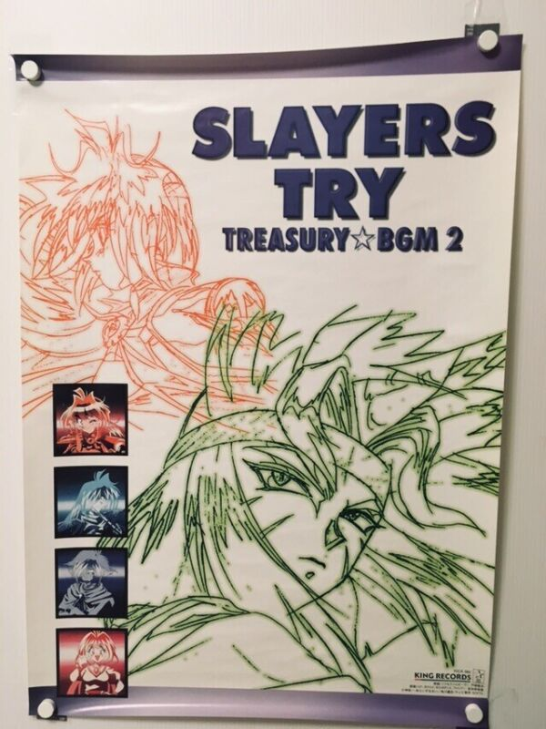 【VeryRare】Slayers TRY B2 Size Original Poster