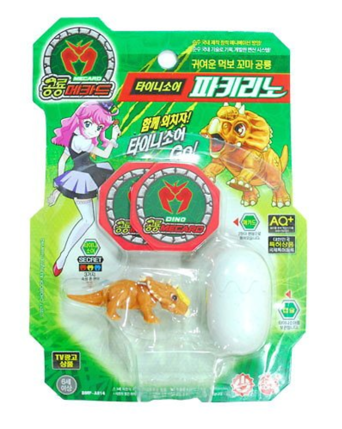 Dino Mecard Tinysaur DIPLO Diplodocus Dinosaurs Transformer Robot Egg Toy New