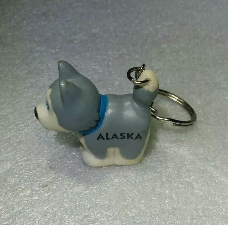 Alaska Pooping Husky Key Chain